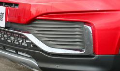 每日关注:曝陆风新车E32专利图,或名陆风X7 Plus
