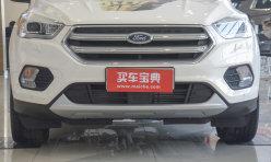 汽车资讯:福特翼虎召回7次 5次因为失火隐患
