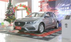 每日关注:安徽合肥购MG 6两厢最高优惠1.6万元