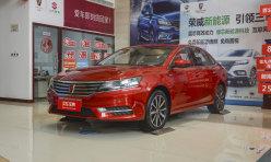 推荐阅读:上汽荣威i6 20T试驾 欲与合资试比高
