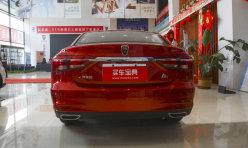 用车技巧:有进步也有退步!荣威i6对比荣威550
