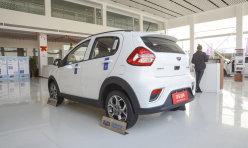 汽车导购:熊猫魔改的远景X1,能起死回生么?
