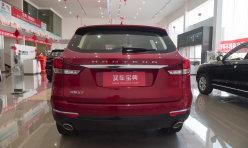 每日关注:共八款车/售7.98-14.88万 汉腾X7上市