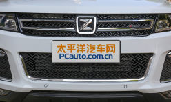 汽车导购:家用版众泰T600细节升级 众泰T600三款车型可选