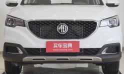 热点话题:荣威RX5后的上汽互联网汽车 内饰有什么不同?
