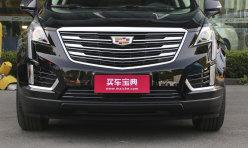 汽车资讯:凯迪拉克XT5降价促销 价格直降3万元