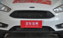 平行百科:东莞南城福丰福特4S店乔迁新店即将开业