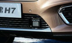 汽车百科:哈弗新款H7/H7L上市 起售价降1万减少13项配置