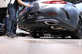 CLS 350 4MATIC Coupe Edition 1