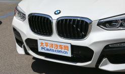 头条资讯:武汉宝马X3最高优惠4.4万元