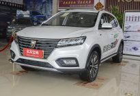 荣威RX5新能源限时促销直降7.2万