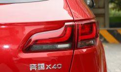 用车技巧:奔腾X40和哈弗F5哪个好 奔腾X40动力稳定可靠