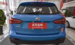 每日关注:预算10-15万 SUV怎么买有排面?名爵HS/荣威RX5应该这么选!