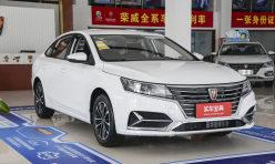 汽车导购:荣威i6 PLUS荣耀系列上市 售8.98万元起