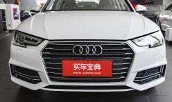 汽车资讯:裸车价格差不多,买奔驰A200L还是奥迪A4L?
