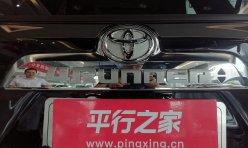 汽车资讯:丰田4Runner到店实拍!硬派外观/动力超大众途昂