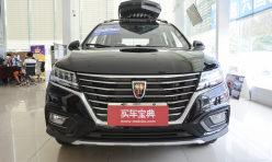 推荐阅读:全新紧凑型SUV 荣威RX5 MAX到店实车图