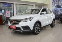 荣威RX3让利促销中 目前优惠高达2.1万