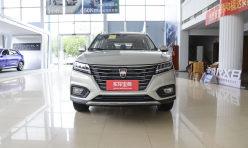 头条资讯:荣威RX5 PLUS上市 车身加长 售价9.88-13.48万元