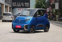 厂家直销会 宝骏E200现金直降0.4万