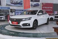 荣威i6新能源限时优惠 店内让利高达0.9万