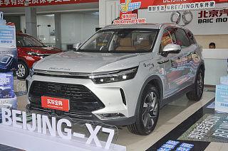 BEIJING-X7外观