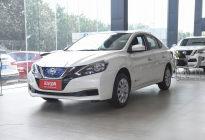 车展促销 轩逸·纯电享8.1万优惠现车有售