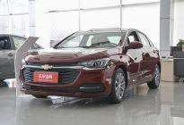 车展促销 科鲁泽享3.4万优惠现车有售