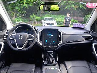 全球车周年纪念版 1.5T CVT尊贵互联型 5座