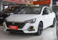 厂家直销会 荣威i6 MAX现金直降0.2万