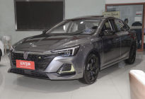 荣威ei6 MAX店内优惠高达0.2万 欢迎垂询