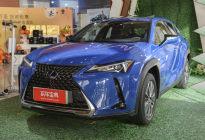 车展促销 雷克萨斯UX新能源享4.5万优惠现车有售