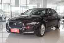 捷豹XFL让利促销中 目前优惠高达10.3万