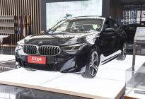 宝马6系GT全系热销中 限时优惠高达1.3万