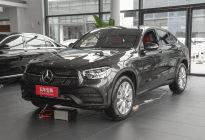 奔驰GLC轿跑优惠高达2.9万 火热抢购中