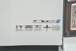 1.9T自动四驱柴油Global引领型RZ4E