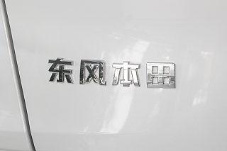 370TURBO 四驱尊耀版