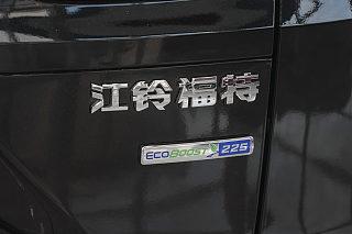EcoBoost 225 尊领型PLUS 6座