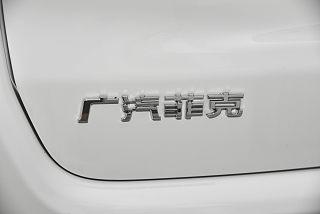 220T 自动豪华型