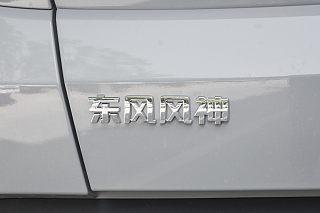 东风风神AX7其他